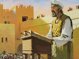 تفسيرالكتابالمقدس لابوناداودلمعى
