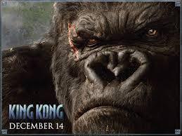 كنج كونج