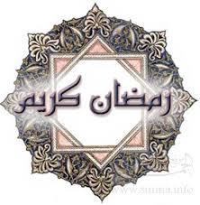 Ramadan_Cards_Naseej